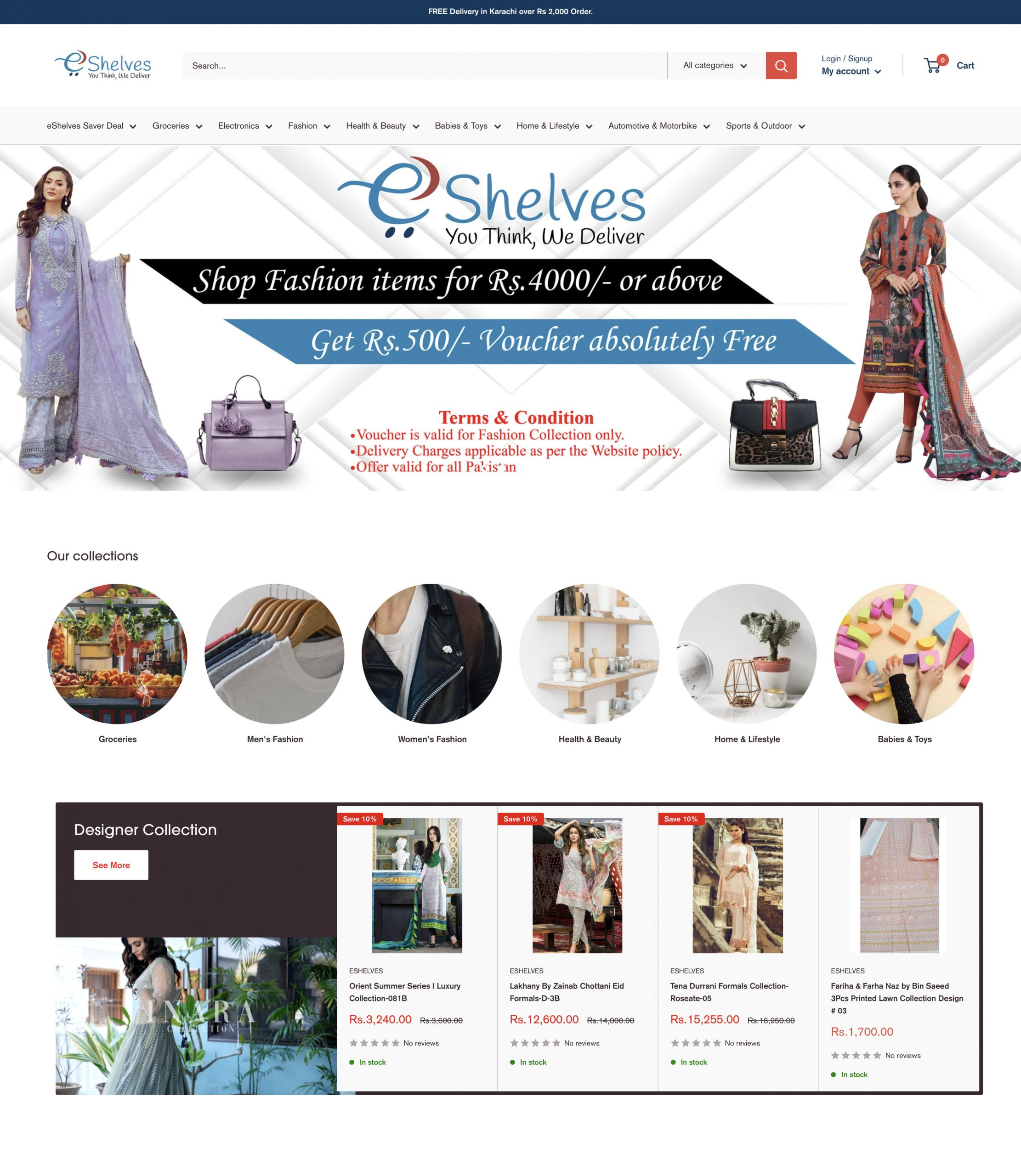 eShelves Store